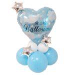 Kit palloncino centrotavola ideale per addobbi battesimo bimbo o come idea regalo per mamme creative. (Copia)